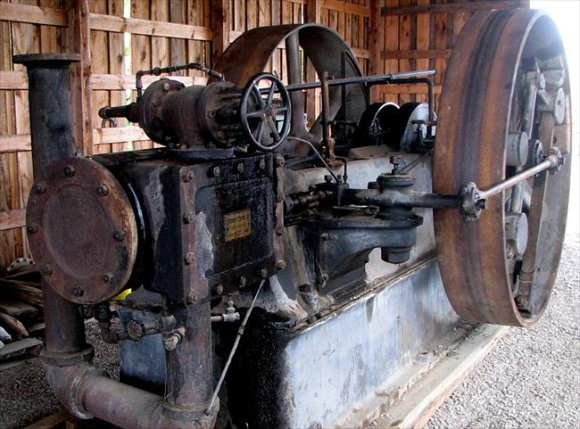 Wood working idea woodworking tools erie pa for Stationary motors for sale