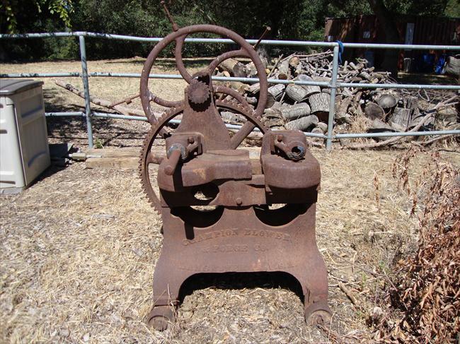 Blacksmith Forge Parts - 0425